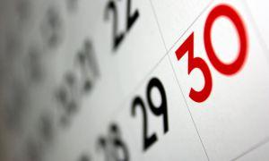 PRÓRROGA HASTA EL 30 DE ABRIL PARA REGULARIZACIÓN DE DEUDA SIN MORA Y OPCIÓN CATEGORÍA AR PERIODO 2020